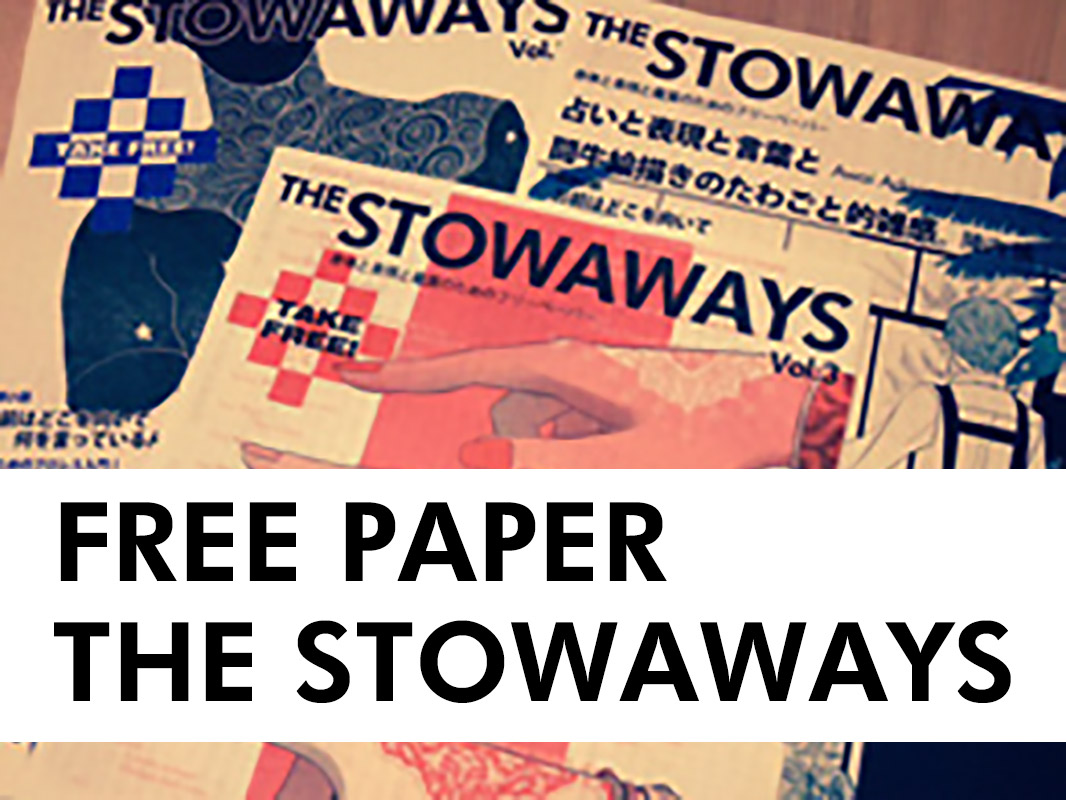 FREE PAPER THE STOWAWAYS